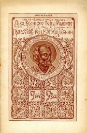 edition-gavrilov