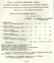 programme-editorial