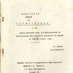 Zenkovsky-Apologetique-2