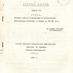 Kartachov-2