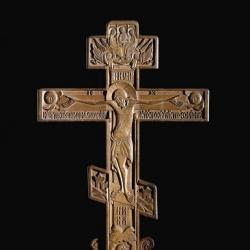 Croix-de-procession-Ouspensky