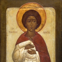 St-Martyr-Tharsissius