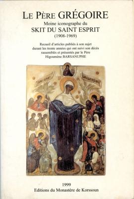 kroug-biblio-1