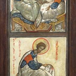 Figure 19. Saint Jean et Prochore, portes saintes, Hauteville