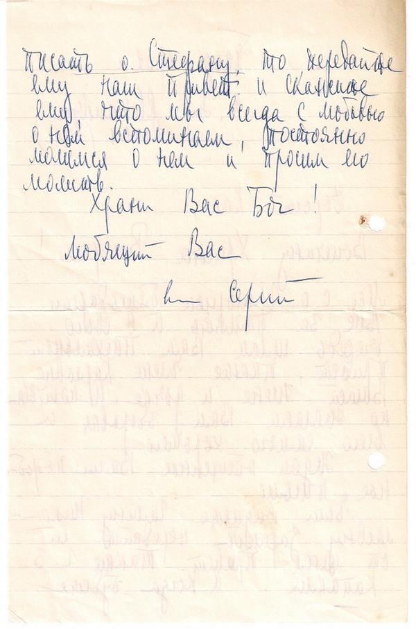 lettre-1962-paques-2