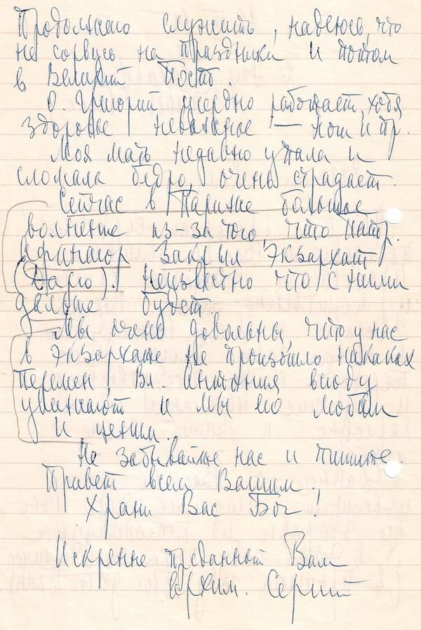 lettre-1965-12-28-2