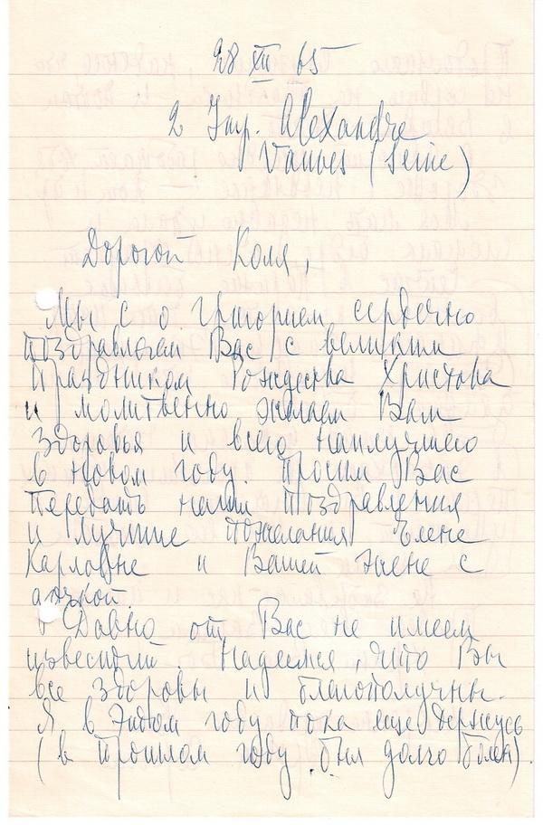 lettre-1965-12-28-1