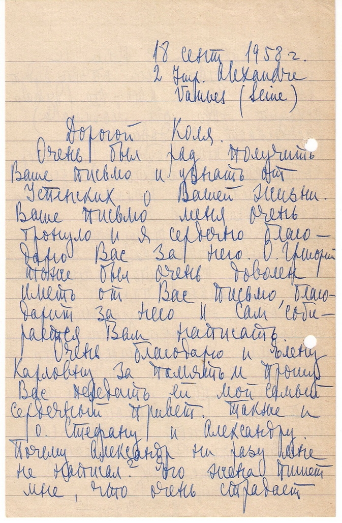 serge-lettre-a-poltoratsky-1958-09-18-1