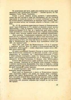zimovii-pokhid-15